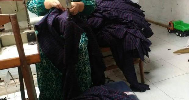 Konveksi Sweater Megamendung